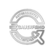 バウアーファインド製品販売クオリティパートナー